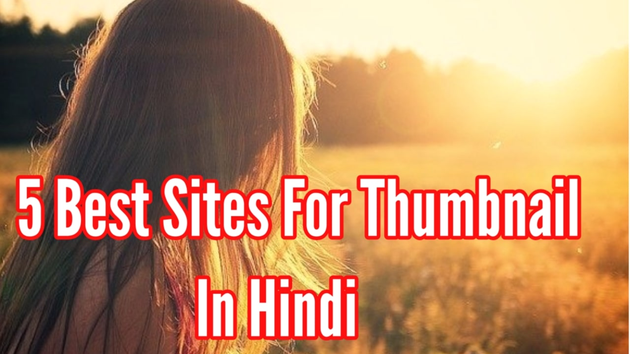 5 Best Sites For Thumbnail In Hindi