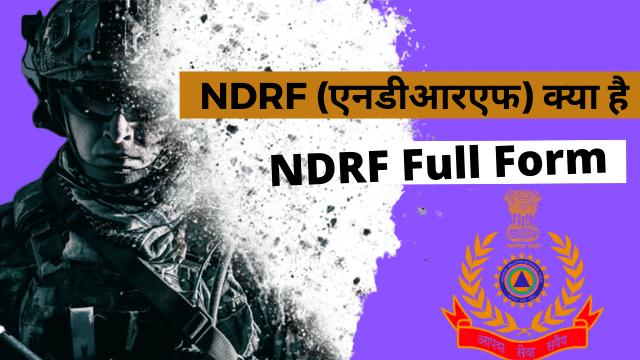 ndrf full form